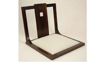 Zaisu (japanese Style Low Seat) ...